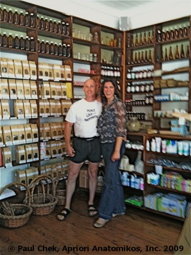 Paul & Anthia at Ovvio organics